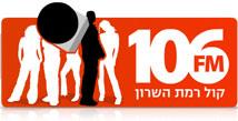 106fm-logo