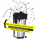 haifa-festival