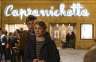 פסטיבל הסרטים הבינלאומי של ירושלים מתקרב