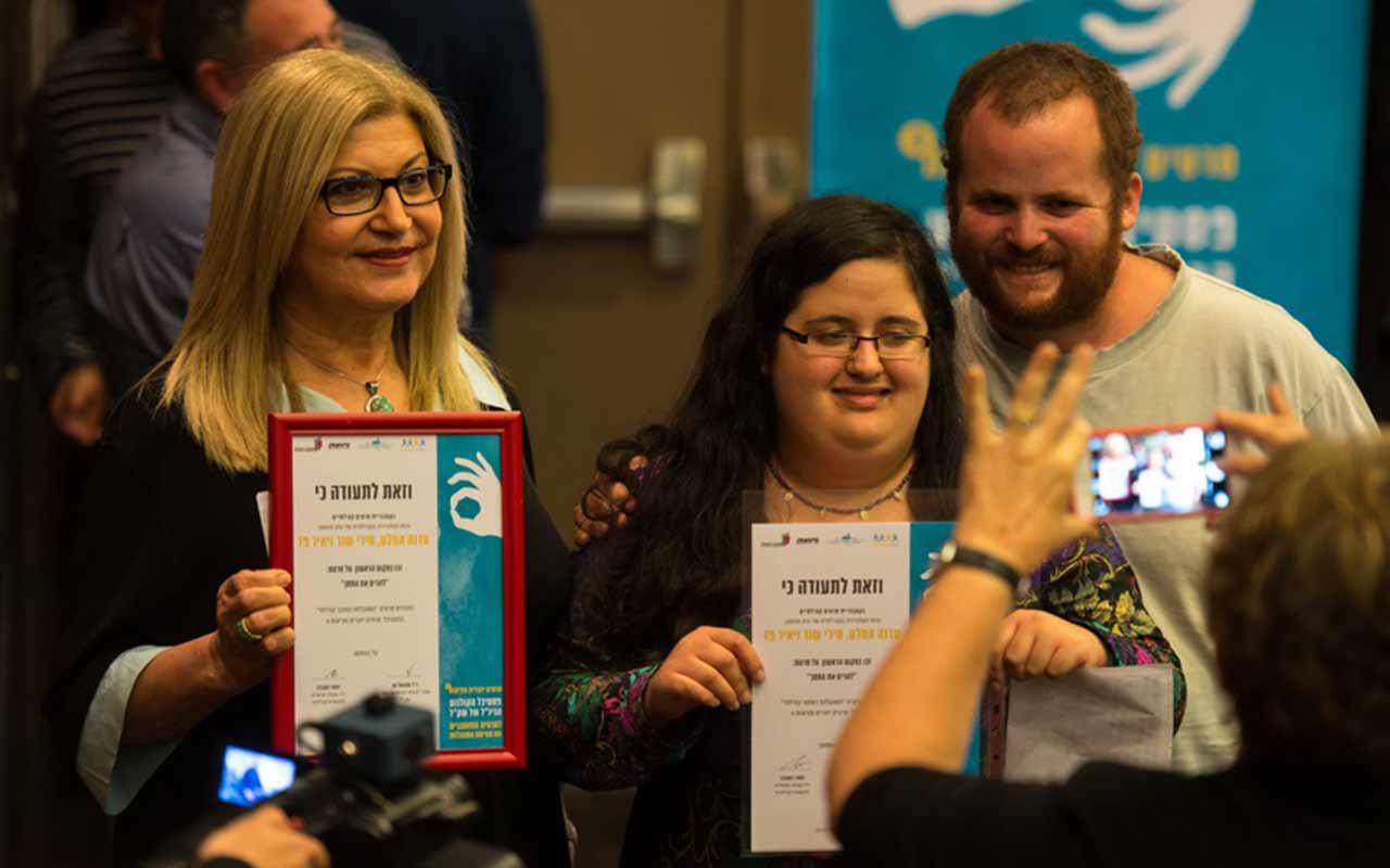 הזוכים בתחרות הפרסים