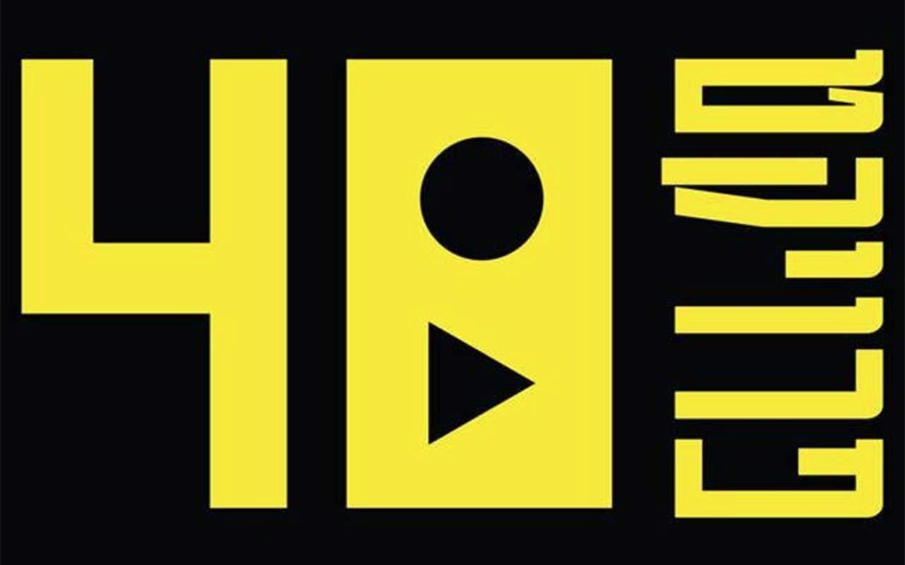 תחרות יצירת סרטים ב 48 שעות חוזרת באוקטובר