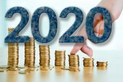 בקשות תמיכה 2020